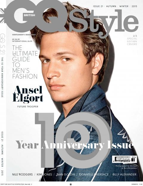 KO-PRODUCTIONS-GQ-STYLE-ISSUE-21-TERRY RICHARDSON-ANSEL-ELGORT-COVER-01