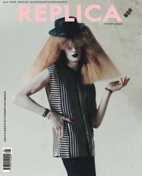 Ko Productions Replica Magazine 1